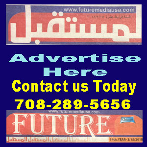 Future-News-Advertise-Here_edited-1.jpg