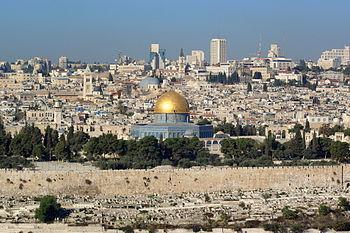 Jerusalem. Photo courtesy of Ray Hanania