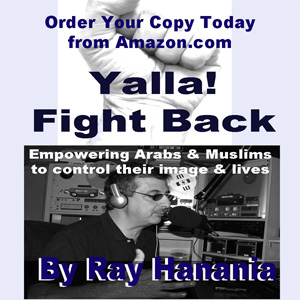 Yala-Fight-Back-book-coverAd-300x300.jpg