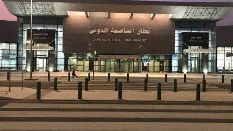 هبوط أول طائرة في مطار العاصمة الإدارية المصرية