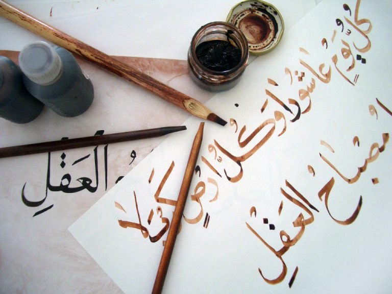 The Odyssey Of the Arabic Language and Its Script