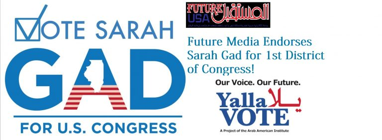 Future Media Endorses Sarah Gad For 1st District of Congress Illinois